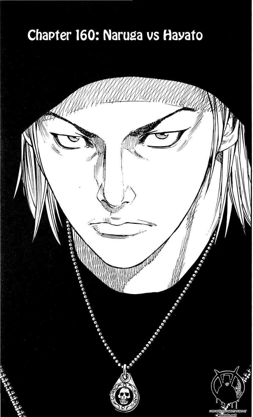 Clover (TETSUHIRO Hirakawa) 160 Page 2