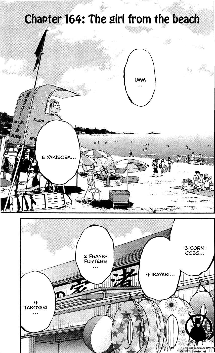 Clover (TETSUHIRO Hirakawa) 164 Page 2
