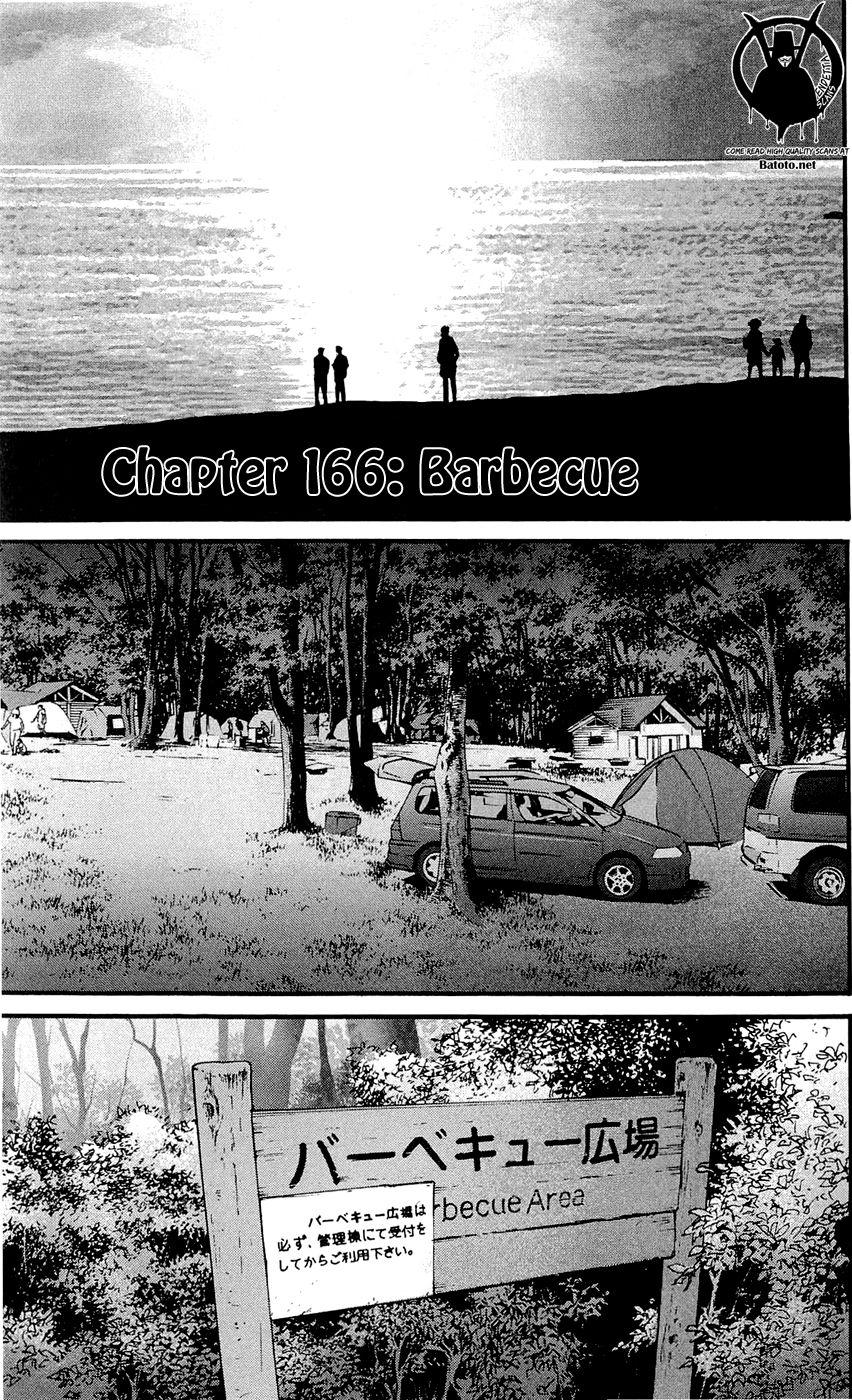 Clover (TETSUHIRO Hirakawa) 166 Page 2