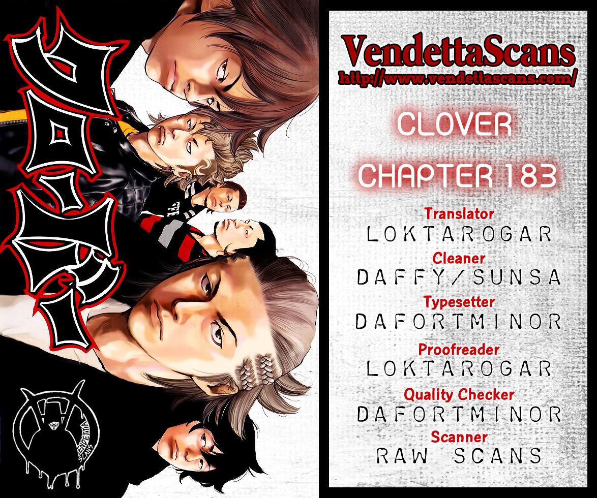 Clover (TETSUHIRO Hirakawa) 183 Page 1