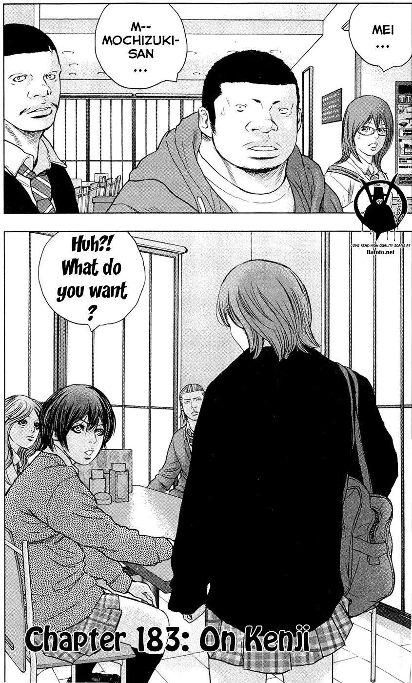Clover (TETSUHIRO Hirakawa) 183 Page 2