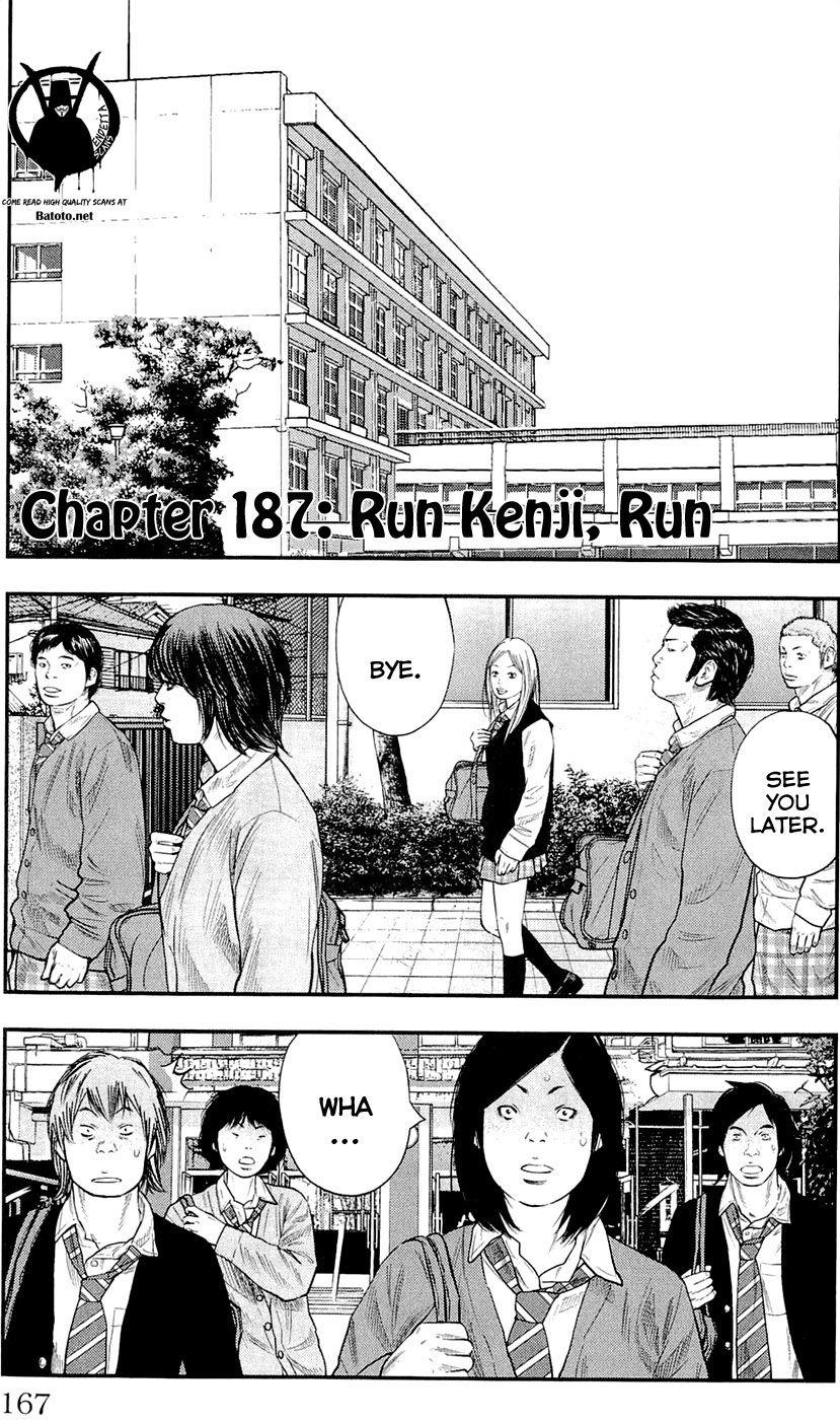 Clover (TETSUHIRO Hirakawa) 187 Page 2