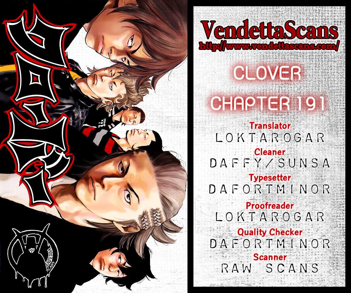 Clover (TETSUHIRO Hirakawa) 191 Page 1