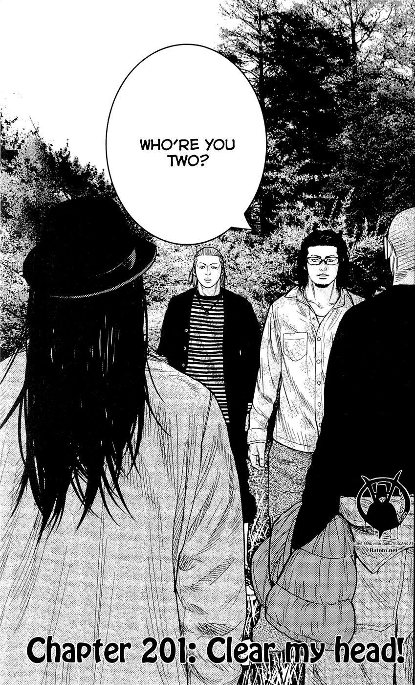 Clover (TETSUHIRO Hirakawa) 201 Page 2