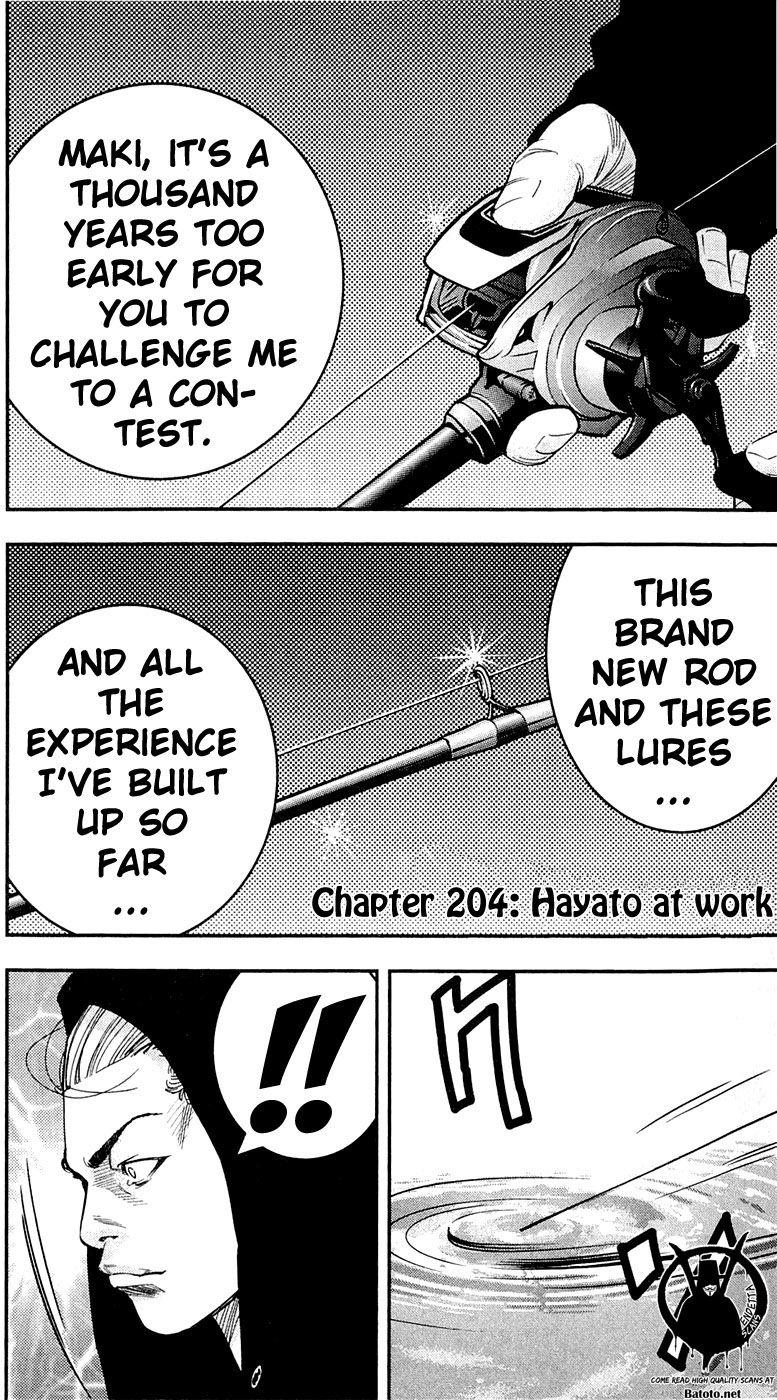 Clover (TETSUHIRO Hirakawa) 204 Page 2