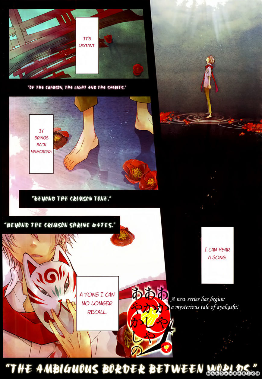 Akaya Akashiya Ayakashi no 1 Page 2