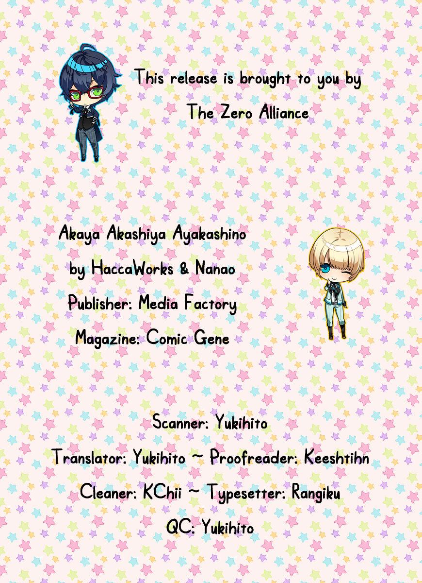 Akaya Akashiya Ayakashi no 12 Page 1