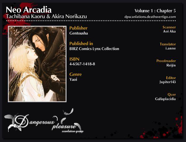 Neo Arcadia - Yami ni Saku Niji 5 Page 1