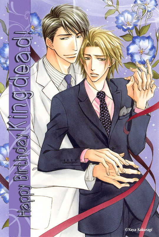 Neo Arcadia - Yami ni Saku Niji 8.5 Page 1