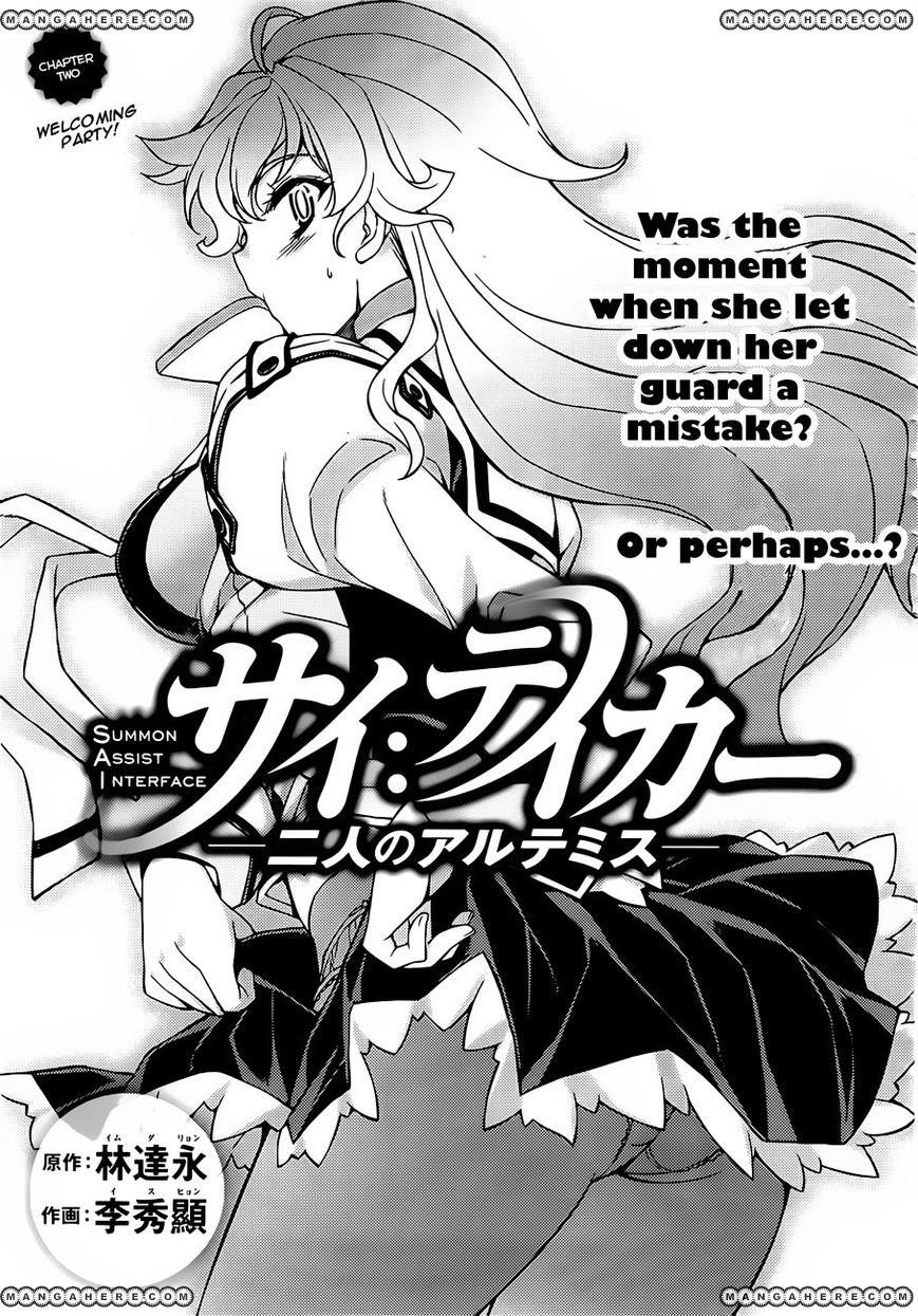 Sai:Taker - Futari no Artemis 2 Page 1