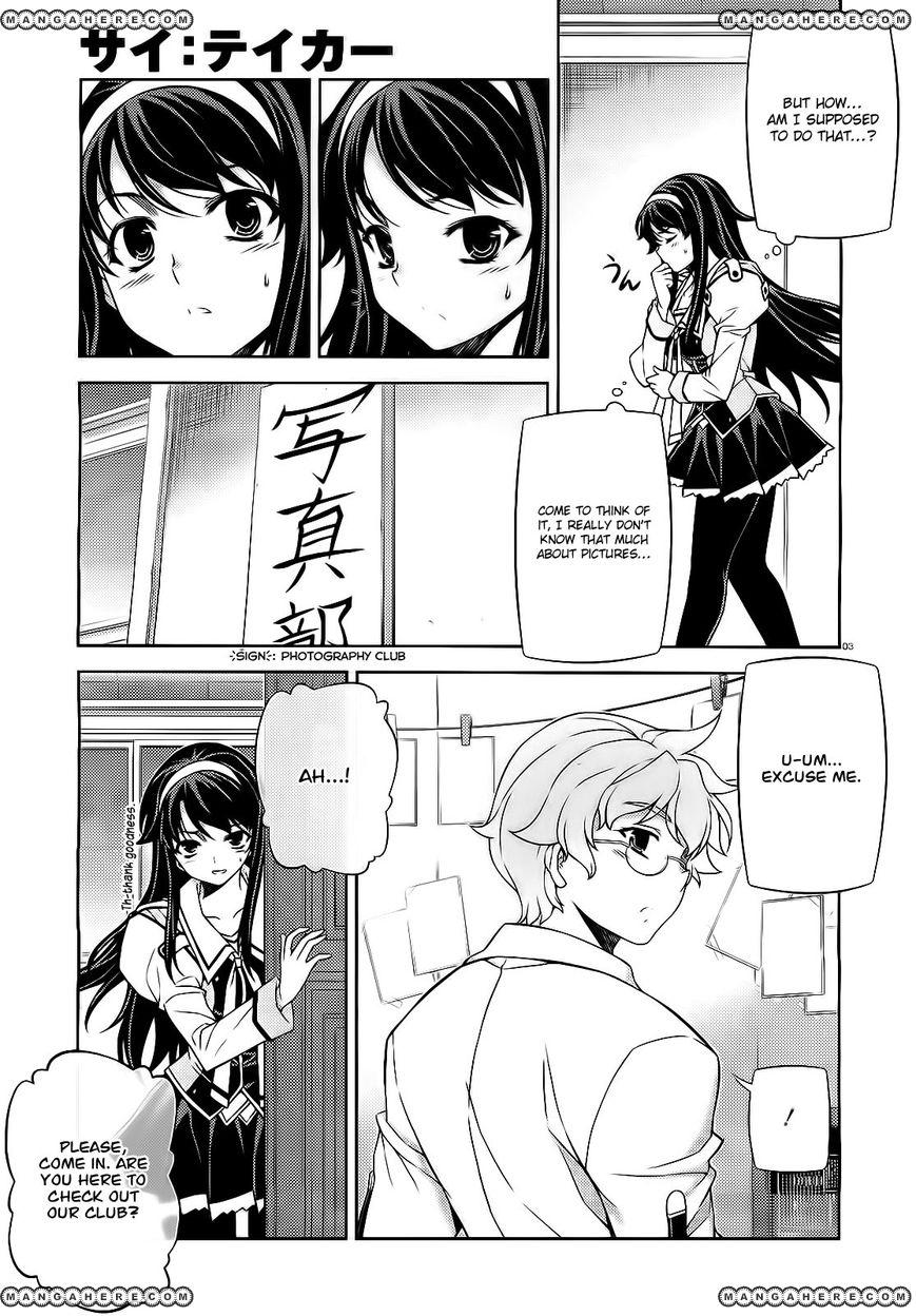 Sai:Taker - Futari no Artemis 3 Page 3