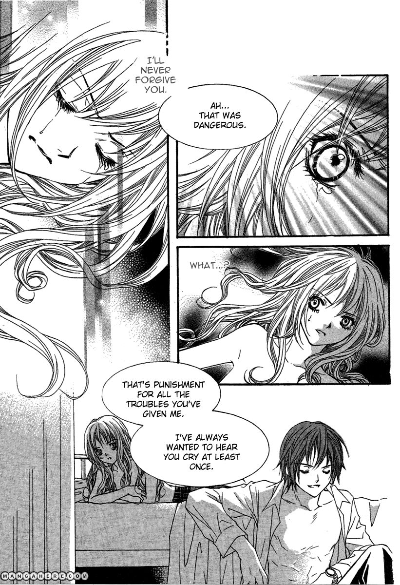 My Beast 2 Page 2