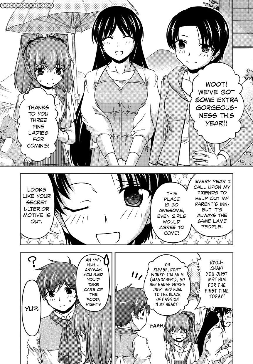 Sexless Friend 11 Page 4
