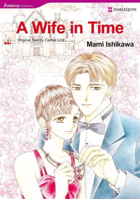 Akai Houseki no Himitsu 1 Page 3