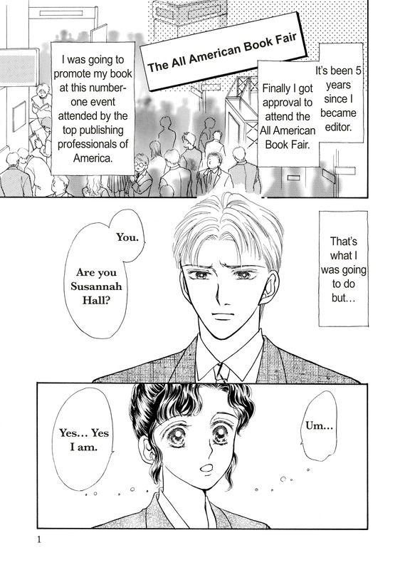 Akai Houseki no Himitsu 1 Page 4