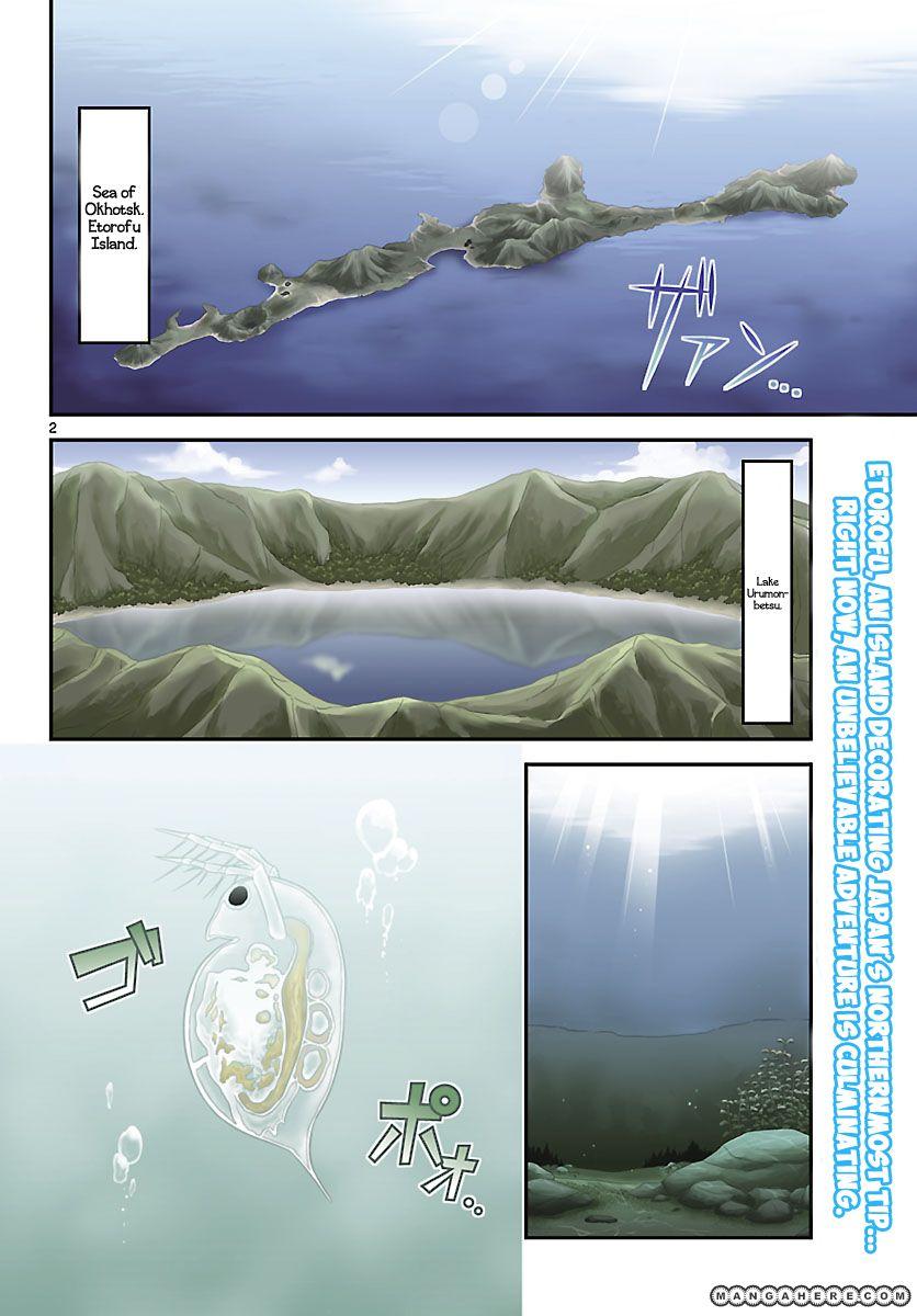 Crimsons: Akai Koukaishatachi 1 Page 2