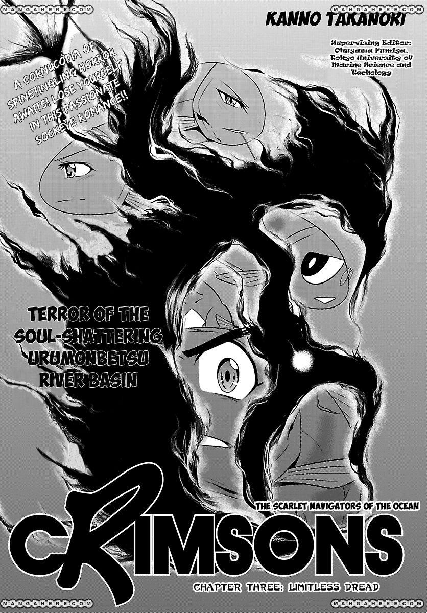 Crimsons: Akai Koukaishatachi 3 Page 1