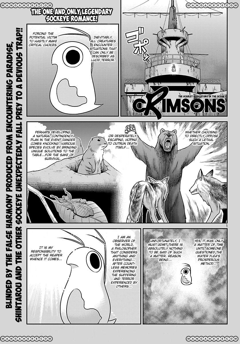 Crimsons: Akai Koukaishatachi 8 Page 1
