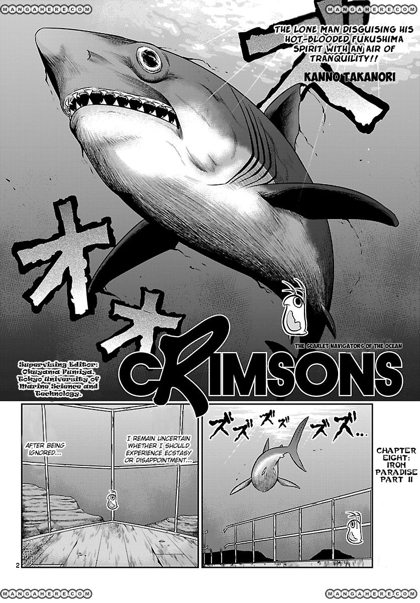 Crimsons: Akai Koukaishatachi 8 Page 2
