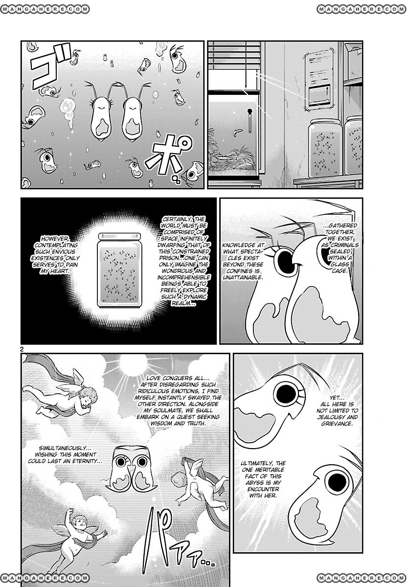 Crimsons: Akai Koukaishatachi 9 Page 2
