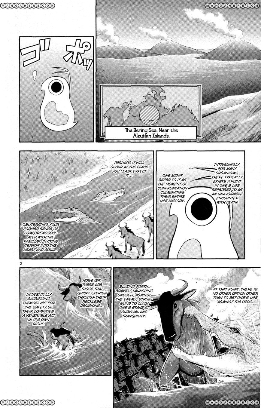 Crimsons: Akai Koukaishatachi 13 Page 2