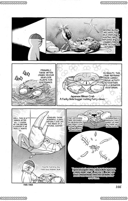 Crimsons: Akai Koukaishatachi 15.5 Page 2