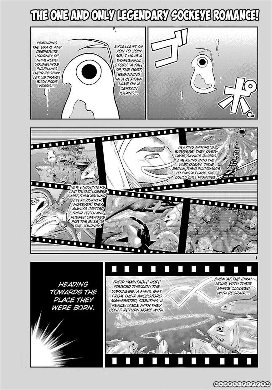 Crimsons: Akai Koukaishatachi 18 Page 1