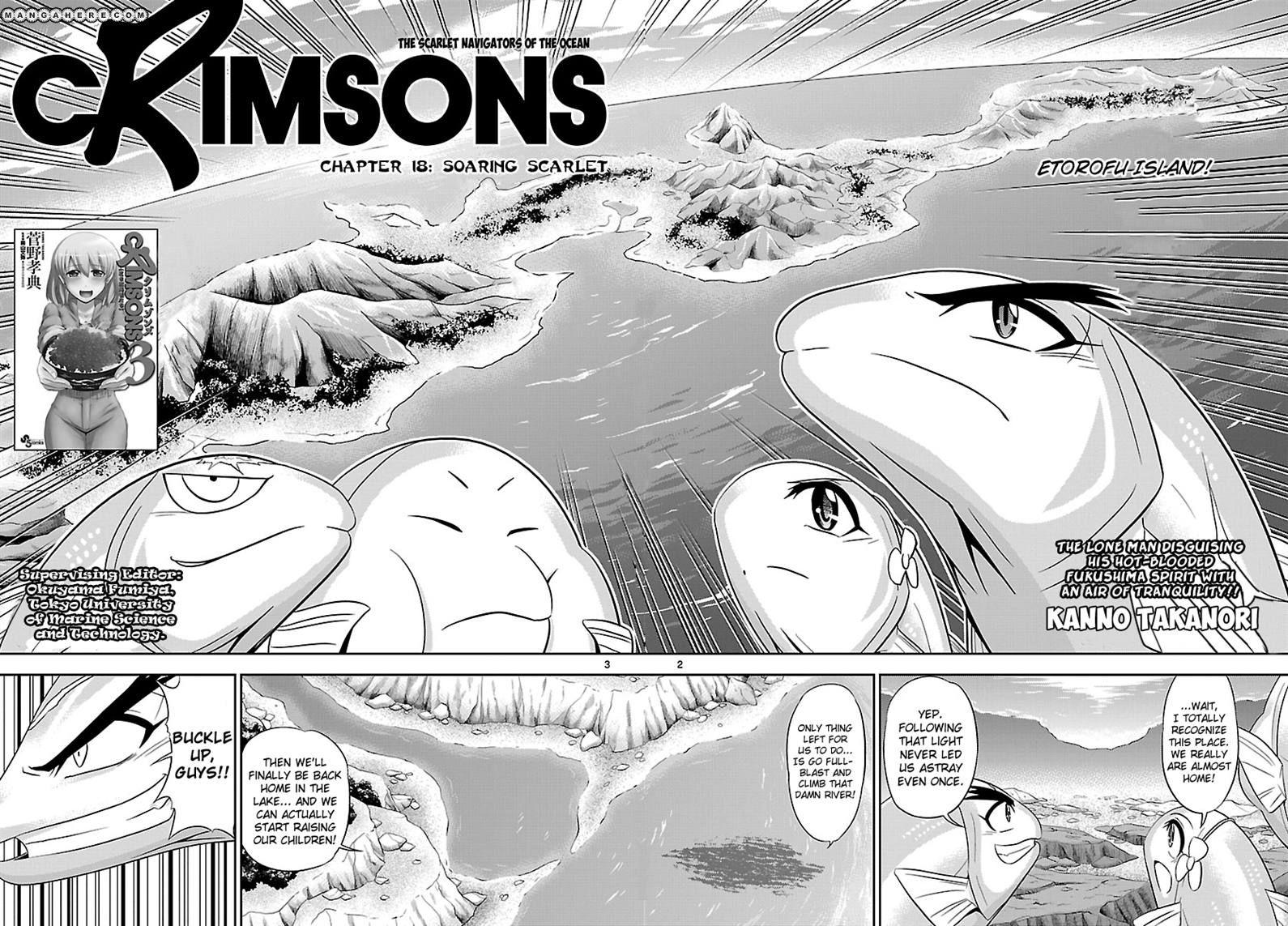 Crimsons: Akai Koukaishatachi 18 Page 2