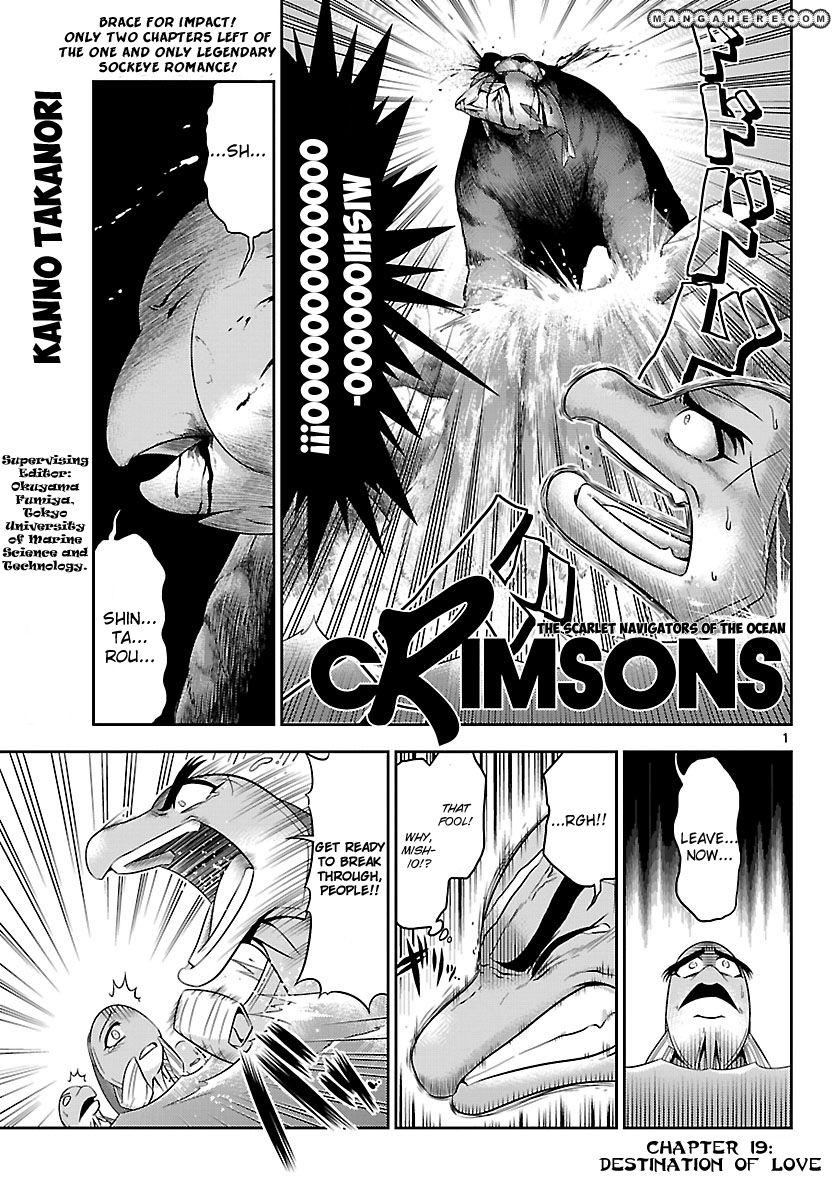 Crimsons: Akai Koukaishatachi 19 Page 1