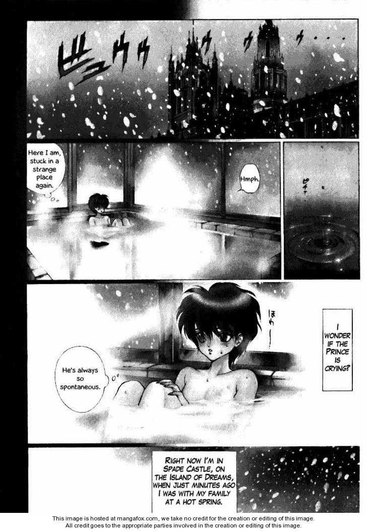 Boy Alice in Wonderland 11 Page 2