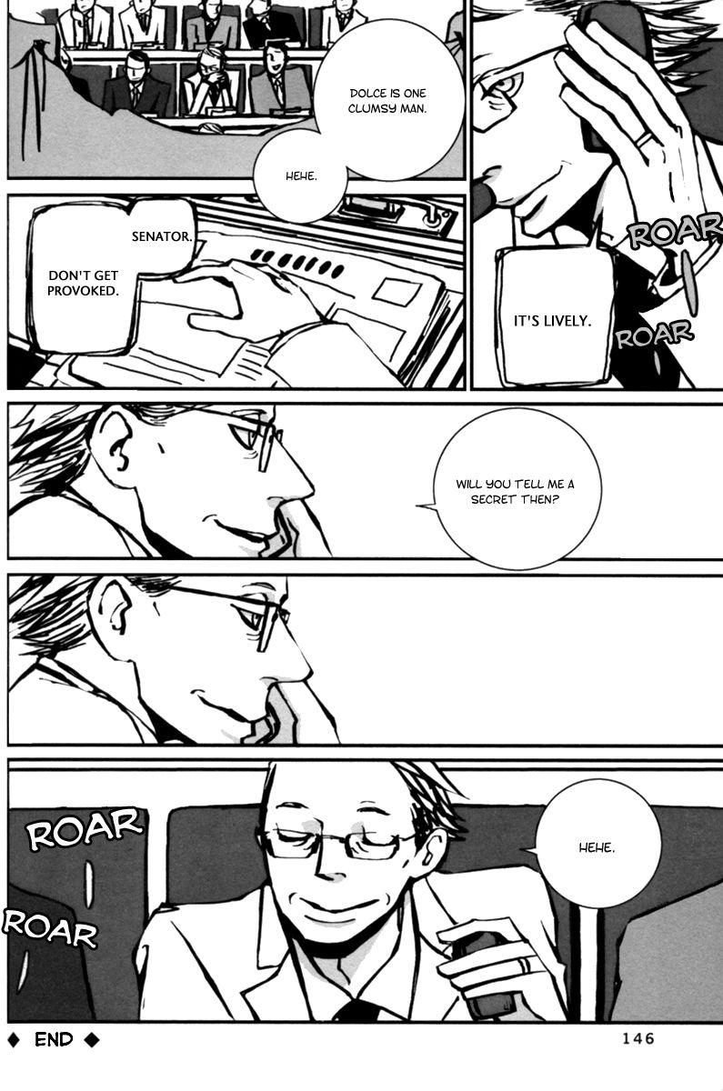 Aru to Neri to Sono Shuuhen 7 Page 2
