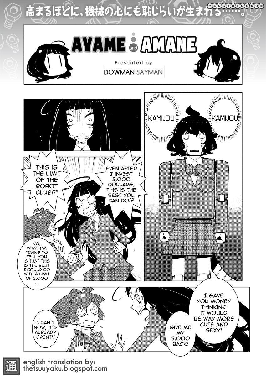 Ayame to Amane 8 Page 1