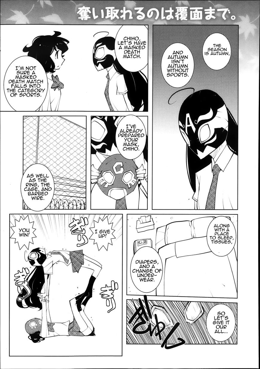 Ayame to Amane 13 Page 2