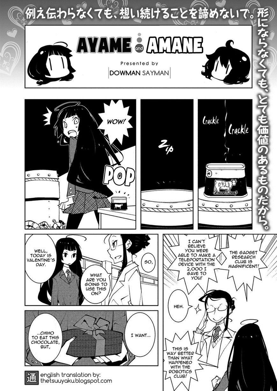 Ayame to Amane 15 Page 1