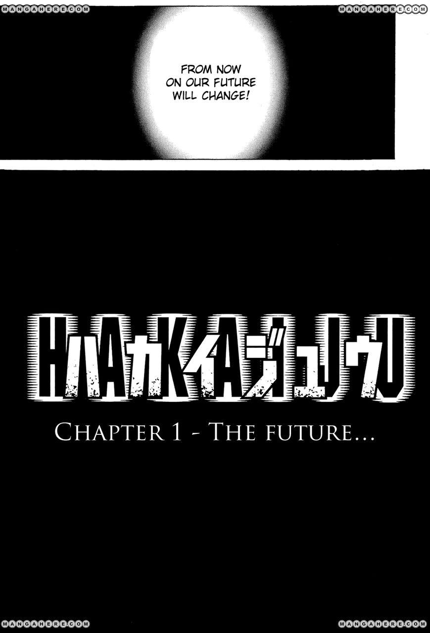 Hakaijuu 2 Page 1