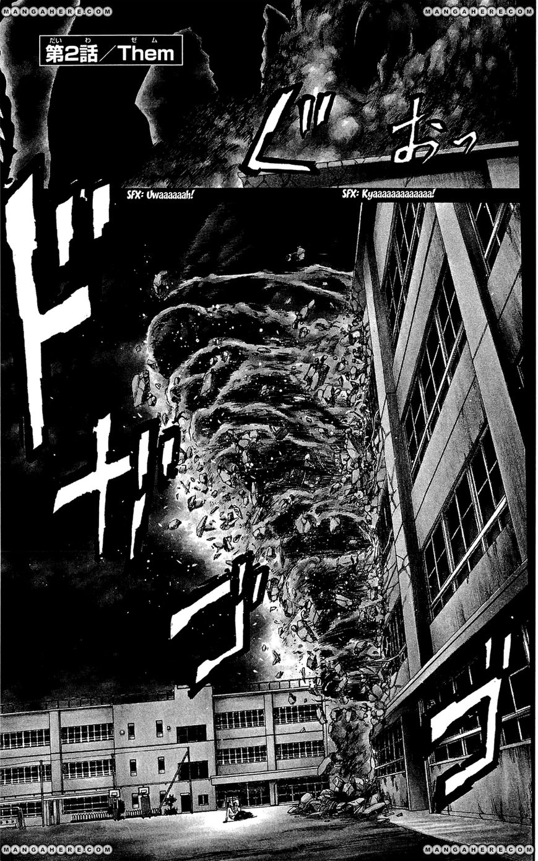 Hakaijuu 2 Page 3
