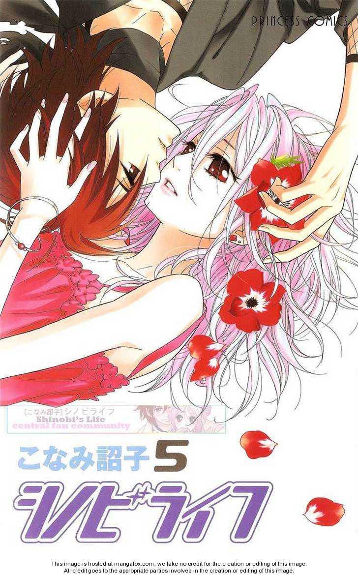 Shinobi Life 20 Page 1