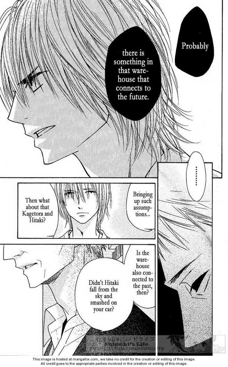 Shinobi Life 20 Page 2