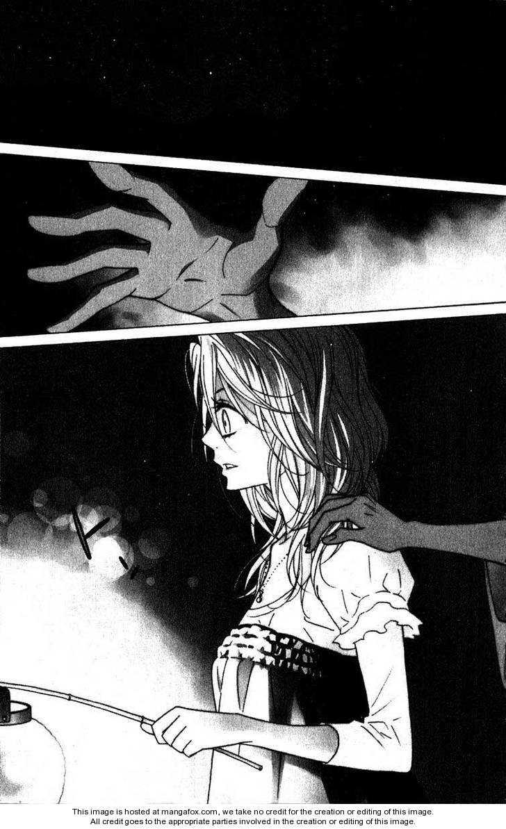 Shinobi Life 26 Page 1