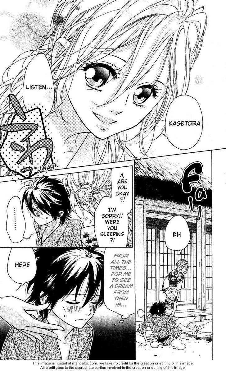 Shinobi Life 29 Page 3