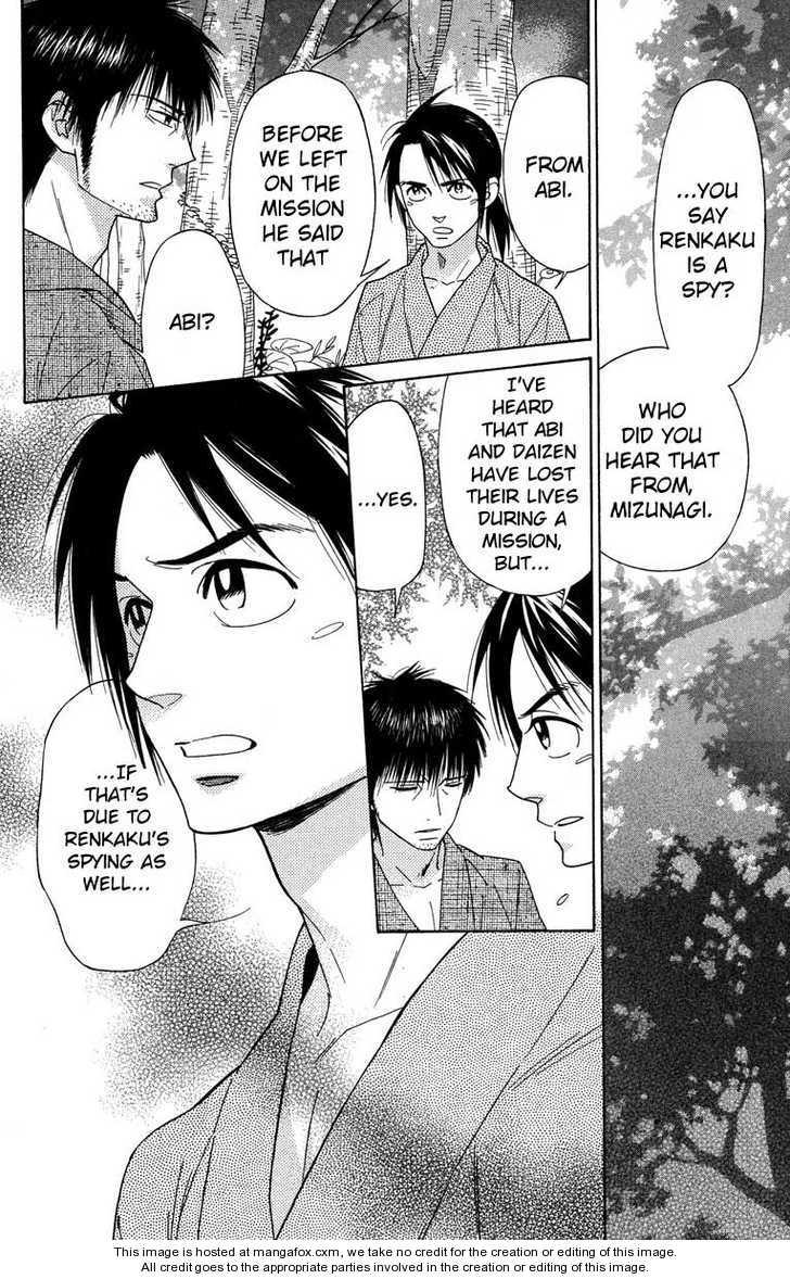 Shinobi Life 30 Page 4