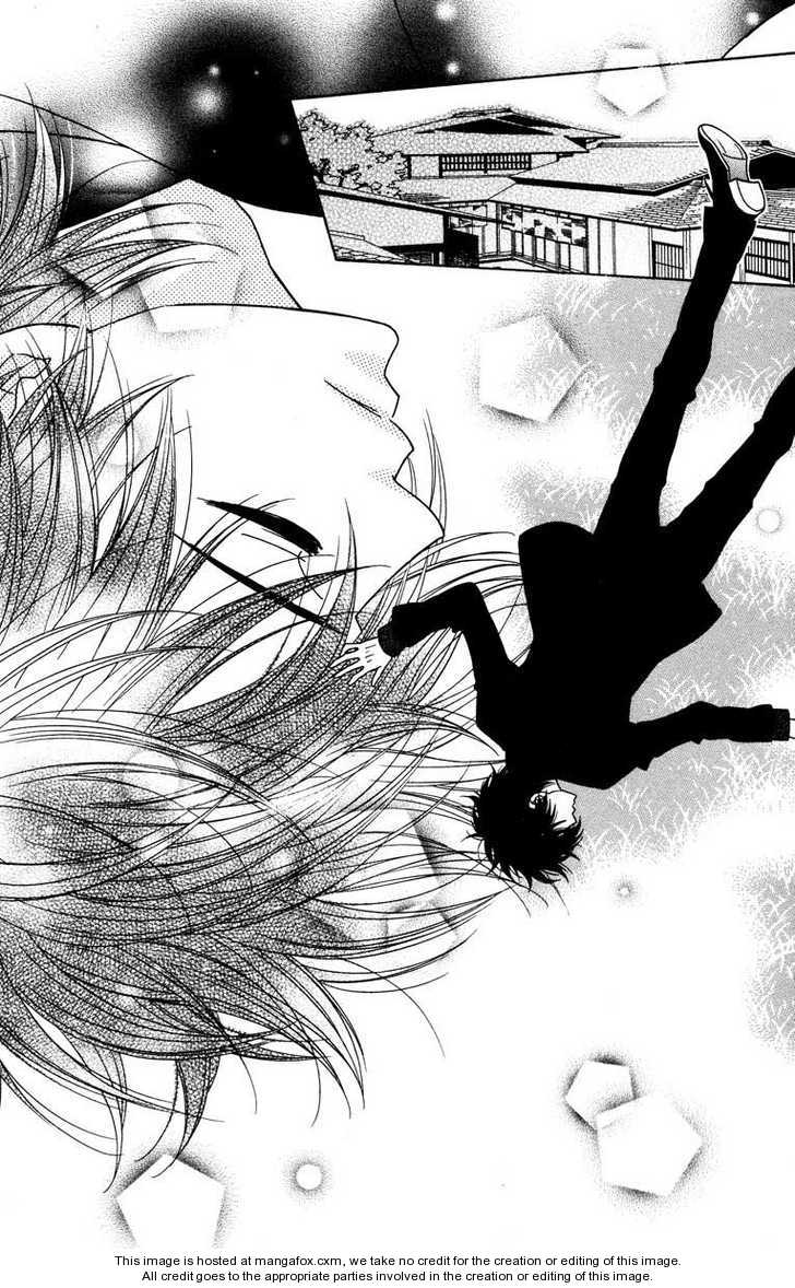 Shinobi Life 32 Page 2
