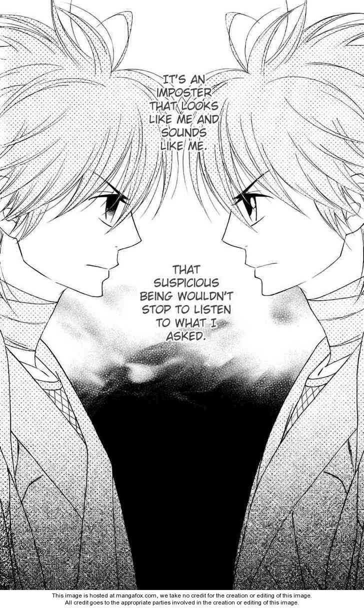 Shinobi Life 38 Page 2