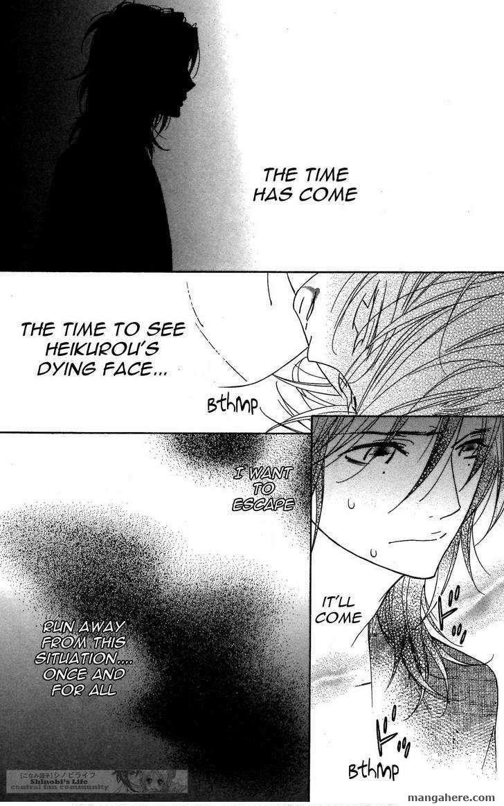Shinobi Life 41 Page 2