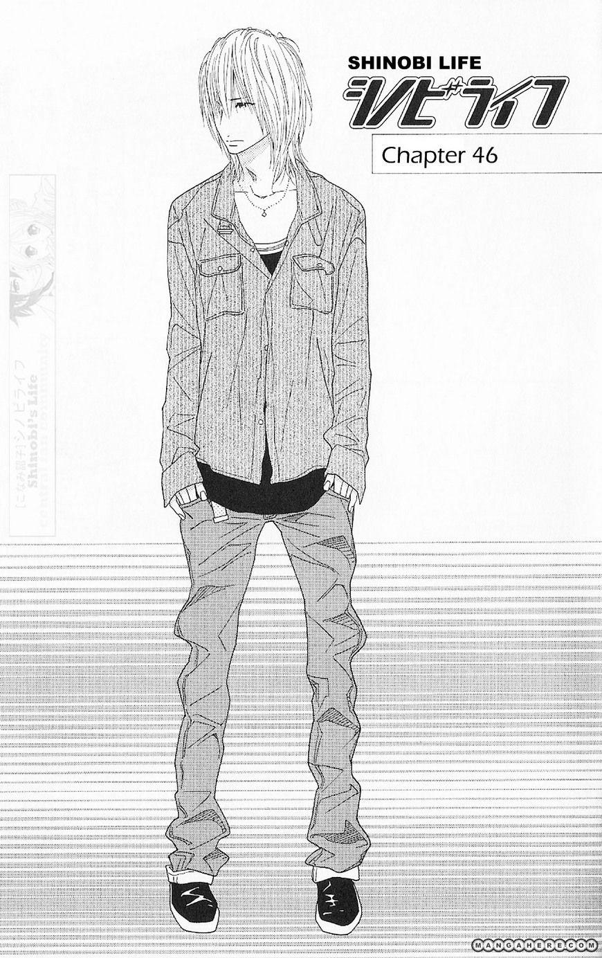 Shinobi Life 46 Page 1