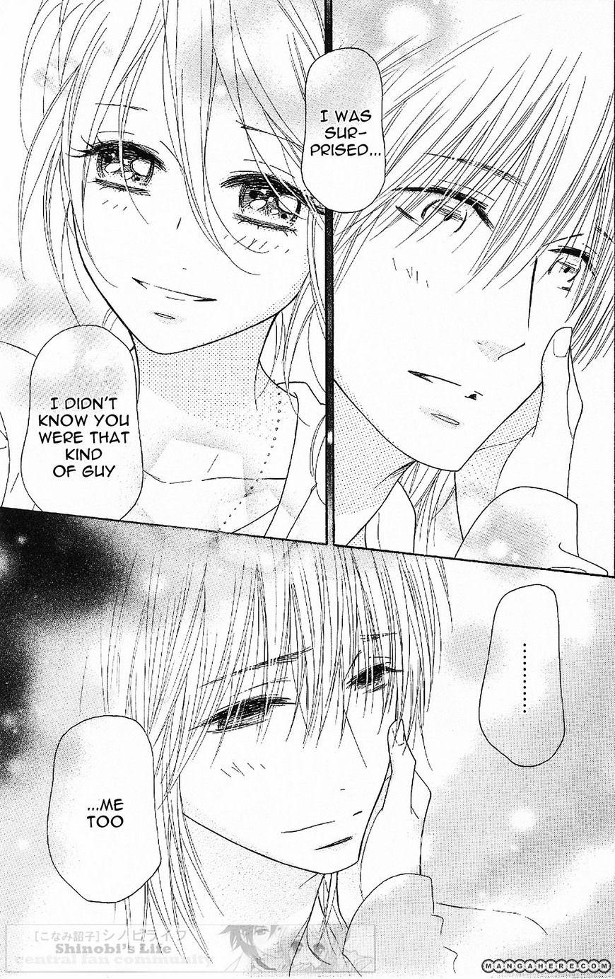 Shinobi Life 47 Page 2