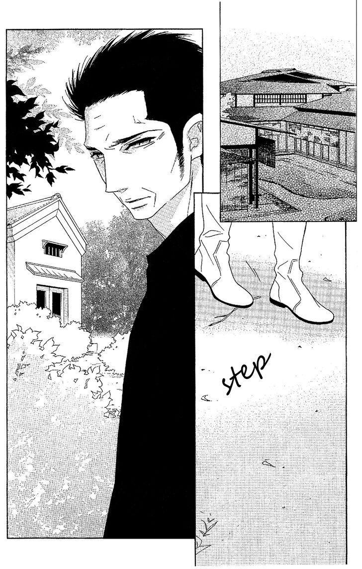 Shinobi Life 52 Page 2
