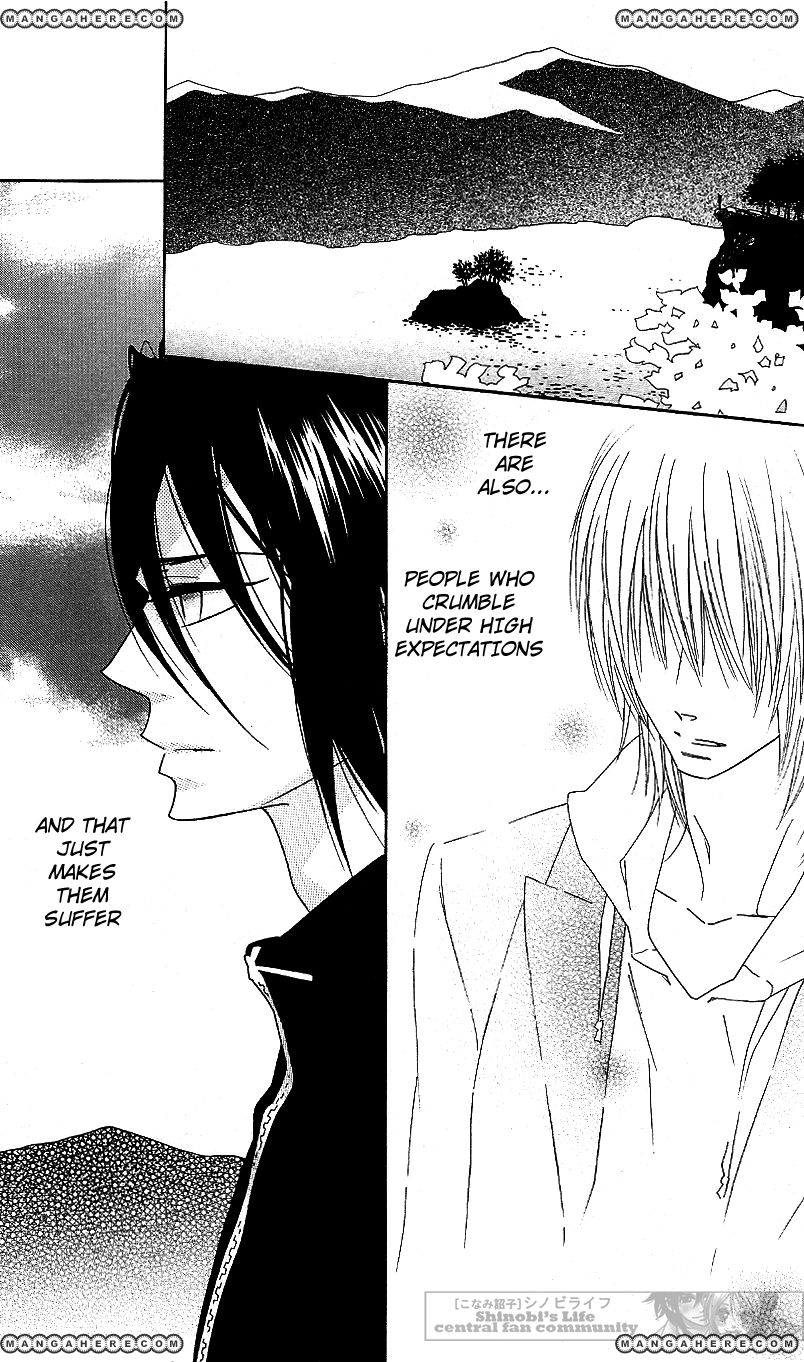 Shinobi Life 59 Page 2