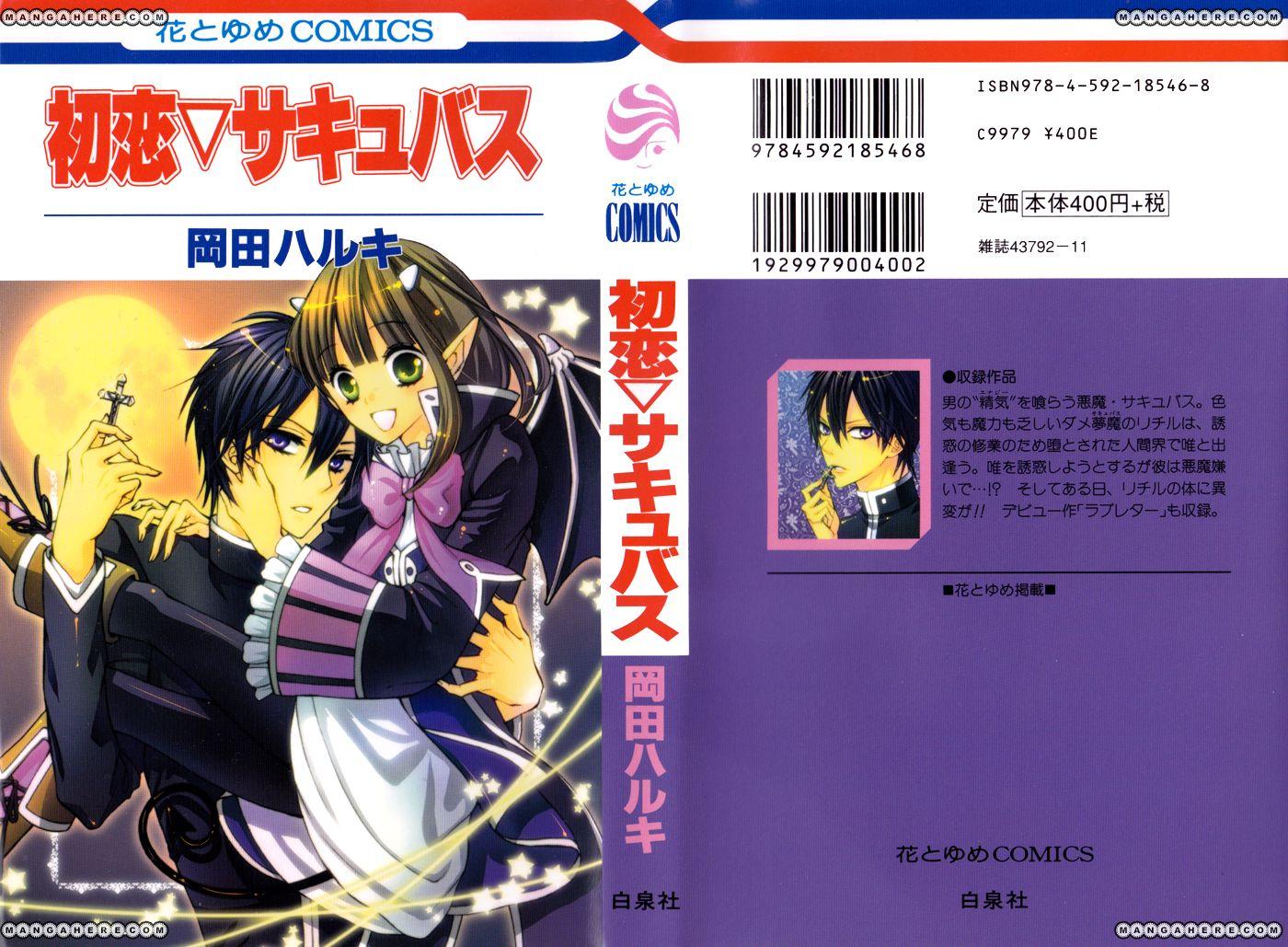 Hatsukoi Succubus 1 Page 2