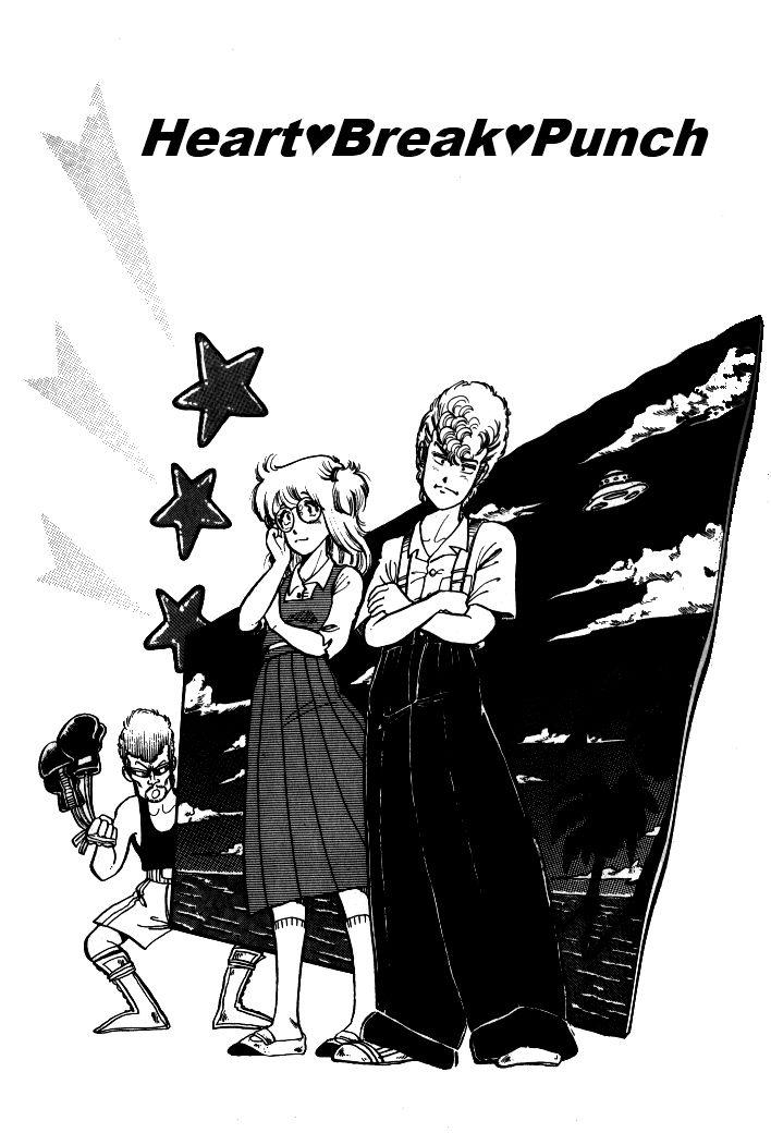 Shonan Bakusozoku 4 Page 1